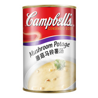 Campbell's Condensed Soup - Mushroom Potage