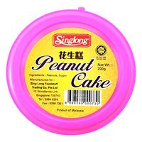 Singlong Peanut Cake