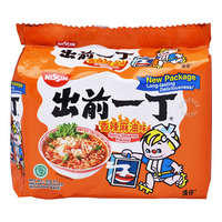 Nissin Instant Noodles - Spicy Sesame