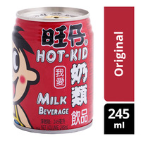 Hot-Kid Milk Can Beverage