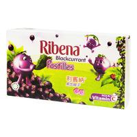 Ribena Blackcurrant Pastilles
