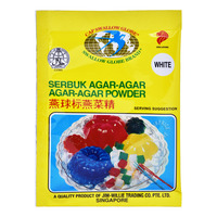 Swallow Agar Agar Powder - White