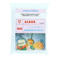 Alsan Sandwich Bags (17.5 x 22.5cm)