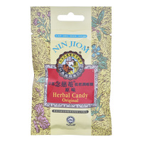 Nin Jiom Herbal Candy - Original