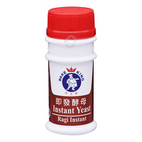 Bake King Instant Yeast