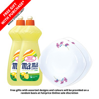 Mama Lemon Dishwashing Liquid - Natural Lemon + Free Bowl 2 x 750ML
