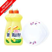 Mama Lemon Dishwashing Liquid - Natural Lemon + Free Bowl