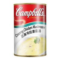 Campbell's Condensed Soup - Creamy Chicken Mushroom