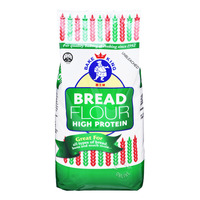 Bake King Flours - Bread (High Protein)