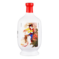 Golden Flower Chinese Wine - Wu Chia Pi Chiew