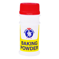 Bake King Baking Powder