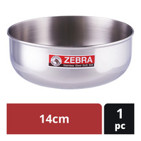 Zebra Stainless Steel Water Bowl - 14cm