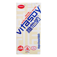 Vitasoy Soya Bean Packet Drink