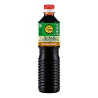 Tiger Brand Soya Sauce - Dark (Top Quality)