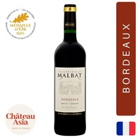 Chateau Malbat - Bordeaux Merlot - Red Wine