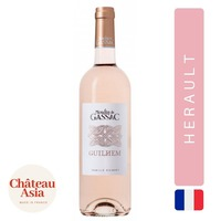 Moulin de Gassac - Guilhem - Languedoc - Rose Wine