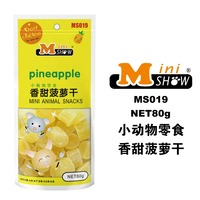 Edai Minishow Snacks Pineapple