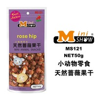 Edai Snacks Rose Hip