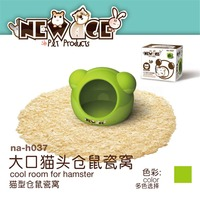 Edai New Age Hamster Kitty House Green