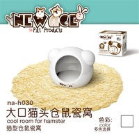 Edai New Age Hamster Kitty House White