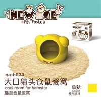 Edai New Age Hamster Kitty House Yellow