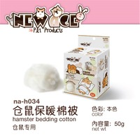 Edai New Age Hamster Cotton Bedding