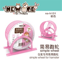 Edai New Age Hamster Wheel Pink