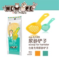 Edai New Age Hamster Sand Scoop