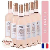 Moulin de Gassac - Guilhem - Rose Wine