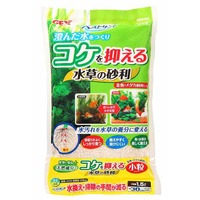Gex Best Sand for Water Plants