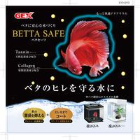 Gex Betta Safe (50526)