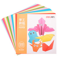 Deli Origami Paper 100 Sheets 6407