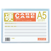 ALFAX 215HC Hard Card Case A5