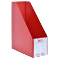 ALFAX 35 Foldable Magazine Red