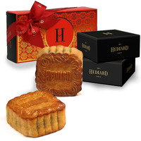 Hediard Gift-box - 2 Mooncakes with Single Yolk