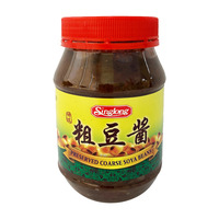 Sing Long Preserved Coarse Soya Bean