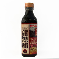 Sing Long Black Rice Vinegar