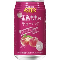Aseed Wakayama Momo Peach No Chu-Hai Japanese Fruit Beer
