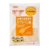Hamaotome Hokkaido Yuki Organic Komugi Wheat Soft Panko