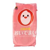 Kirei Kagawa Ready-to-eat Gohan Japanese Rice Pack