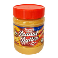 Sing Long Peanut Butter Cunchy