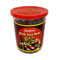 Sing Long Black Soya Bean