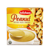 Hollyfarms Peanut Paste Powder