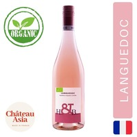H&B - Les Citronniers - Languedoc Organic Rose Wine