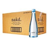 Nakd Water