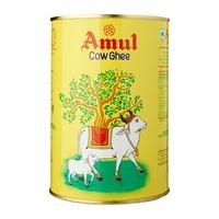 Amul Ghee Yellow Tin