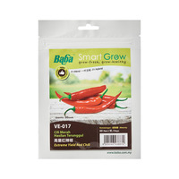 Baba Hybrid Extreme Yield Red Chili Seeds