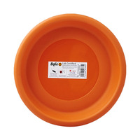 Baba Plant Saucer - Cotta (200mm)