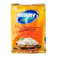 Mummys - Daily Basmati Rice