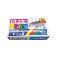 Kidario Staples No.3-1m